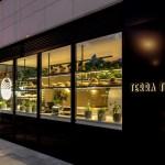 Terra Terra Italian Restaurant, London