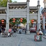 Exploring Hunan, China